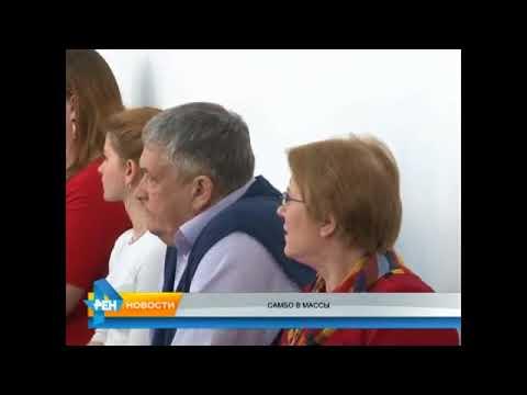 В ПГУ имени Шолом-Алейхема обсудили развитие самбо в ЕАО
