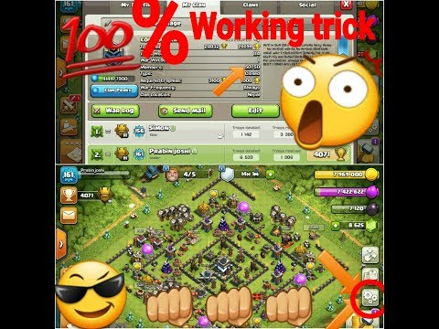 How To Get Active Player In Your Clan (NO HOPPERS) By Coc Setting New Trick 2019 ||AiO GamminG||