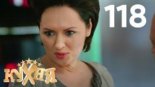 Скачать Кухня Сезон 6 Серия 118