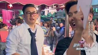 《极限挑战II》第6期未播花絮:《约吧男人帮》疯猪逆袭上位之路【东方卫视官方超清】