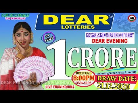 LOTTERY SAMBAD LIVE DEAR EVENING 8:00PM 21.12.20 LOTTERY RESULT NAGALAND STATELOTTERY #lotterysambad