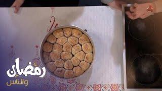 طريقة تحضير المسخن من مطبخ رمضان والناس