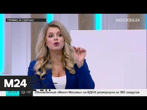 Преподавателя НИУ ВШЭ обвинили в русофобии   Москва 24