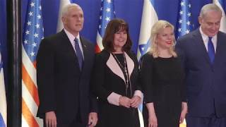 Vice President Pence in Israel