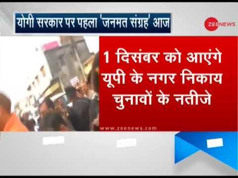 Uttar Pradesh CM Yogi casts his vote in Gorakhpur