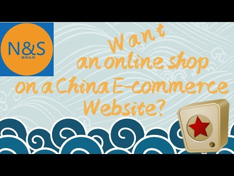 Do you need an online shop on a China B2C E-commerce website?