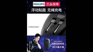 필립스 면도기 전기 남성용 충전식 공식스토어 정품