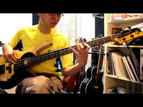 Cita Citata - Kalimera Athena Bass Part