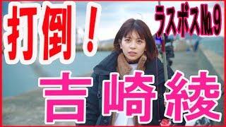 「釣りるれろ」は、福岡県を中心に芸能活動をする独身女性3名による、冒...