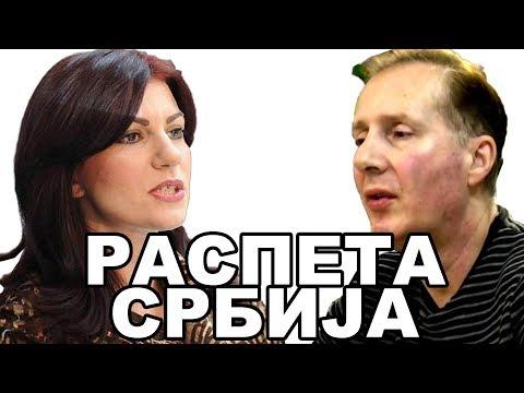 Okupirani smo, Srbija je silovana zakonima spolja ! - dr Jovana Stojković i Zoran Buljugić