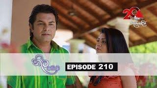 Neela Pabalu | Episode 210 | 28th February 2019 | Sirasa TV Thumbnail