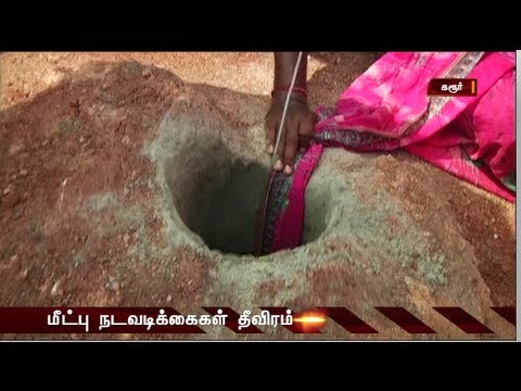 Child trapped in Bore-well in Karur