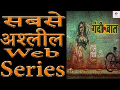 Gandi Baat | सबसे अश्लील वेब सीरीज | 10-Episode web series | Ekta Kapoor | Balaji