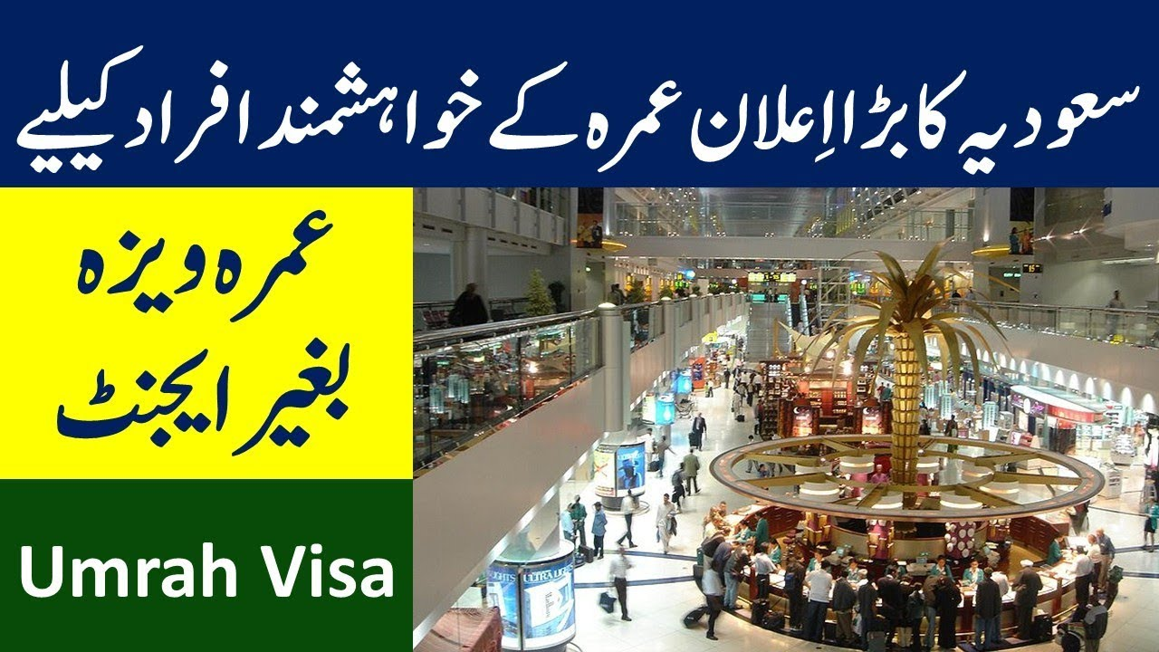 Saudi Arabia Umrah Visa New Policy - Umrah Visa without Agent