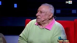 رشيد شو: الفنان البشير السكيرج - الحلقة الكاملة