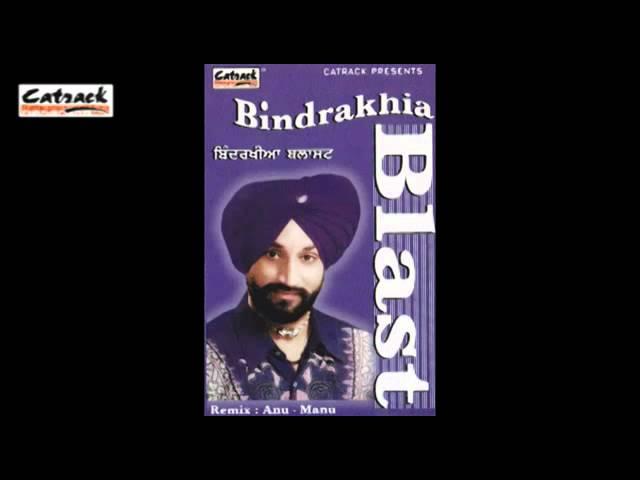 JUGNI - Remix   With World Record Hek Of 28 Seconds   Surjit Bindrakhia   Superhit Punjabi Songs