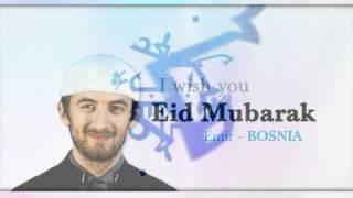 Eid-ul-Fitr: Eid Messages (Bosnia)