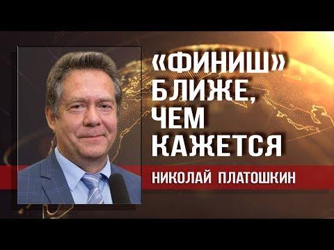 Заклинания кремлёвского политтехнолога.