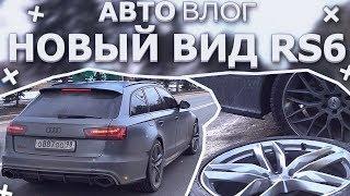 видео Тюнинг Audi A6 C6, C7 от Audi RUS