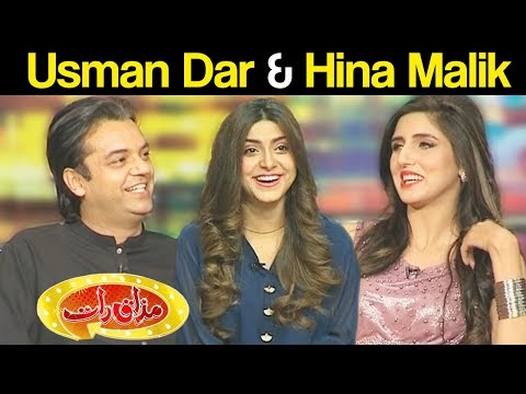 Mazaaq Raat - 4 October 2017 - Dunya News