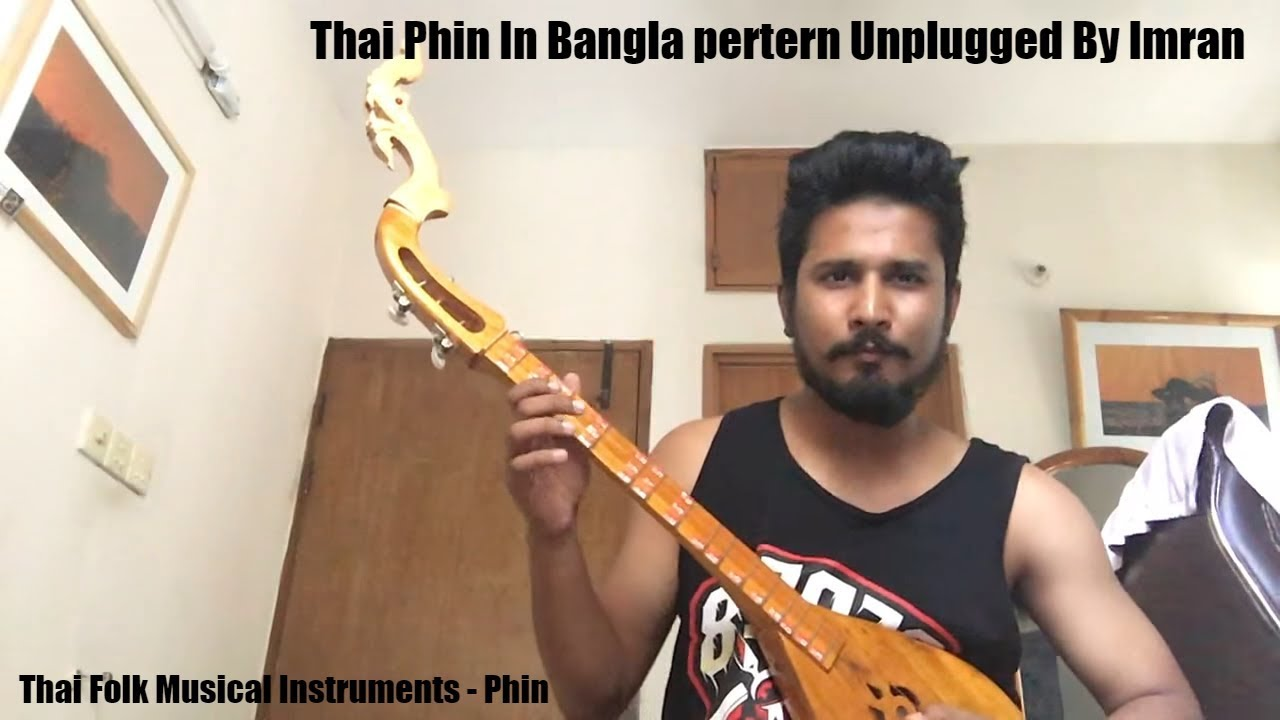 Thai Phin In Bangla pertern Unplugged By Imran (Thai Folk Musical  Instruments - Phin)