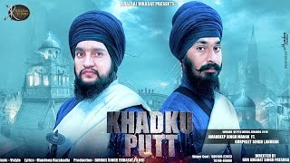 Khadku Putt | Amandeep singh Manak Feat-Gyani Gurpreet Singh Landran | Latest Punjabi Songs 2016