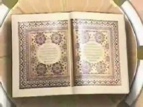 A documentary film on King Fahd Complex for Printing the Holy Quran (English)