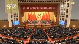 13th CPPCC National Committee