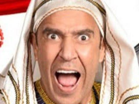 مسرح مصر البخل صنعة حلقة الجمعة 27-11-2015 شاهد نت Mbc