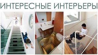 Советы дизайнера. Интересные интерьеры(, 2015-12-29T08:59:46.000Z)