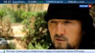 Новости 29 МАй 2015 Командир Таджикского ОМОНА присоединился к ИГИЛ