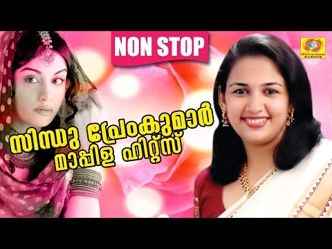 New Release Non Stop Mappilapattukal   Sindhu Premkumar Mappila Hits   Non Stop Mappila Album Songs