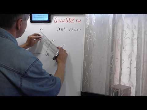 Страница 48 Задание 183 – Математика 4 класс (Моро) Часть 2из YouTube · Длительность: 2 мин26 с