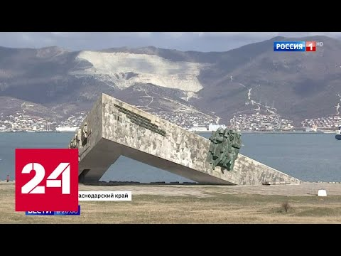В Новороссийске отметили годовщину гибели героя Великой Отечественной войны Цезаря Куникова - Росс…