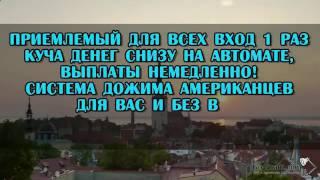Вывод денег с опросника - Экспертное мнение / Дополнительный заработок от 500 рублей