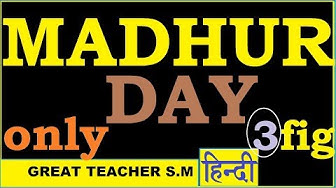 Satta matka superb idea for Madhur day,three digit technically  proof by Great Teacher s.m
