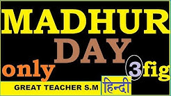 SATTA MATKA SUPERB IDEA FOT MADHUR DAY 3 FIG TECHNIC By GREAT TEACHER S.M