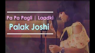 Pa Pa Pagli & Laadki (Cover) | Palak Joshi