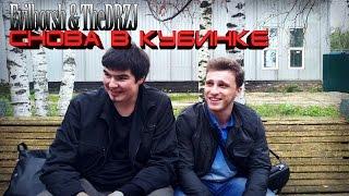 Борщ и Дрю снова в Кубинке [Kubinka Open. День танкиста 2014]