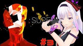 【SUPER HOT#3】何事もAIMを鍛えなければ!【時間操作FPS】
