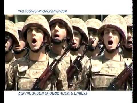 Nagorno-Karabakh Republic Of Artsakh Չկա հայրենիքից բարձր արժեք