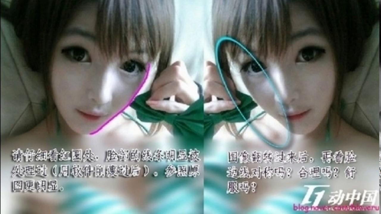 wang jia yun without makeup youtube
