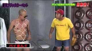 キングオブコント優勝のほんの数ヶ月前 R18系インターネット番組にて.