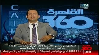 أحمد سالم: للمرة العاشرة عايز اقول لقطر انتوا محروقين قوي كدة ليه!