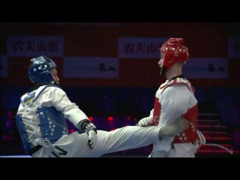 DAY 1 Wuxi 2018 World Taekwondo Grand Slam Champions Series