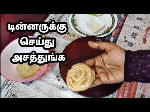இதைவிட சுலபமா கோதுமை மாவு பரோட்டா செய்ய முடியாது/ How to make Wheat Parotta / wheat parotta in tamil