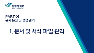 [신규 / 한림대 / …