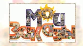 Ремонт квартир приятное событие(Ремонт квартир приятное событие: Тендерная платформа Мои Заказы обеспечит ремонт быстро, качественно и..., 2014-04-24T20:29:48.000Z)