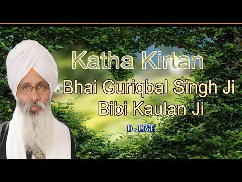 D-Live-Bhai-Guriqbal-Singh-Ji-Bibi-Kaulan-Ji-From-Amritsar-Punjab-26-July-2021