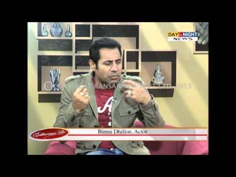 Between Us - Binnu Dhillon | Punjabi Movie Actor | Interview